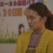 岡田結実のファッション、第4話「私のおじさん~WATAOJI~」で着てたカットソー