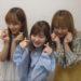 20190313 アイズワン (IZONE)本田仁美 / Radio Berry Heatで着てたトップス